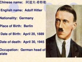 希特勒名言