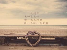 关于爱情的唯美句子