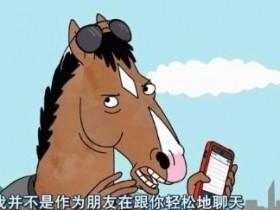 张小娴经典爱情语录