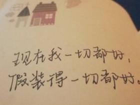 对爱人承诺一生的句子