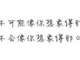 文艺小清新唯美的句子