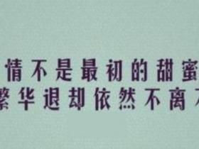 突然觉得好幸福的句子