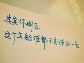 表达心情失落的句子