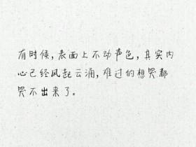 伤感的句子
