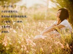 关于美丽的句子