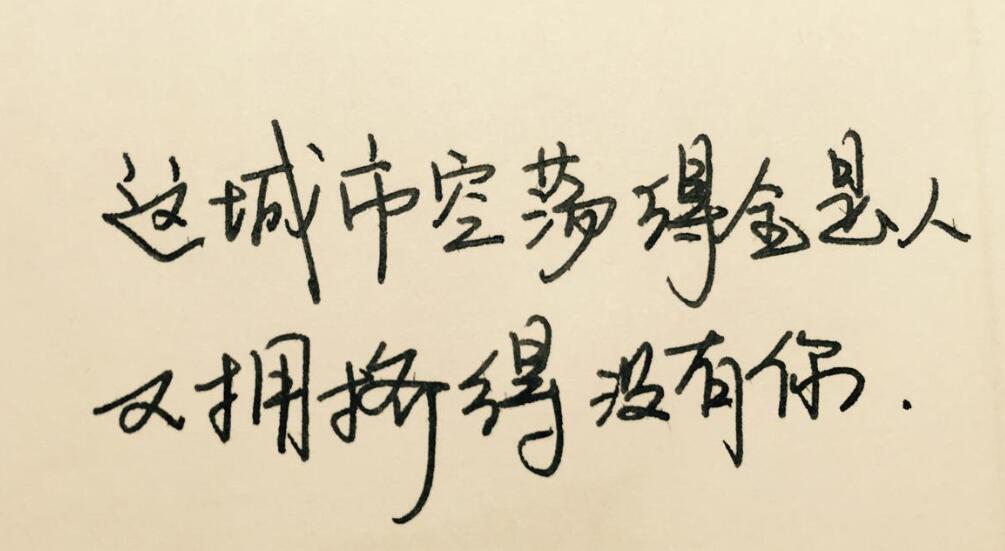 诗经名言名句